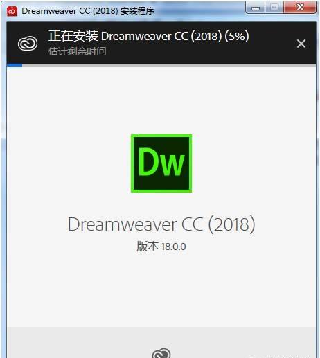 Adobe Dreamweaver CC安装方法7