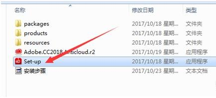 Adobe Dreamweaver CC安装方法2