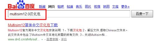 怎么设置为中文2