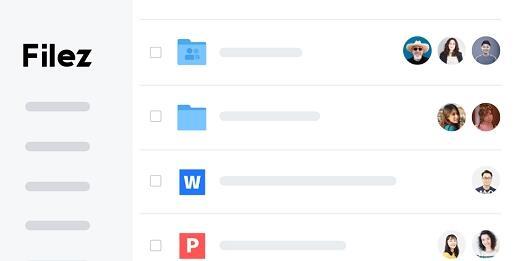 联想Filez企业业网盘Outlook插件
