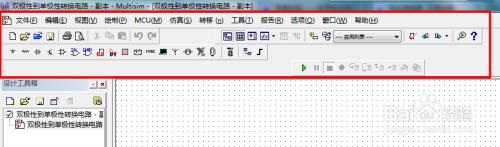 怎么设置为中文8