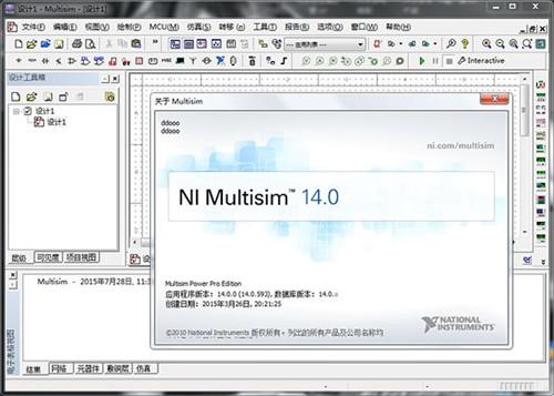 Multisim14.0汉化破解版功能特点