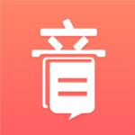 音书手机版app下载|音书 v5.67.0 最新版下载