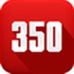 350装修平台下载|350装修平台客户端 v5.6 电脑版下载