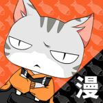 小可漫画破解版app下载|小可漫画 v1.3.0 手机安卓版下载