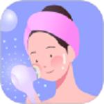安稻护肤app下载|安稻护肤 v1.0.2.8 安卓版下载