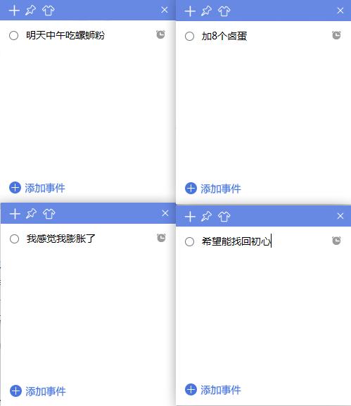 小鱼便签<a href=http://www.vaopo.com/ target=_blank class=infotextkey>软件下载</a>截图1