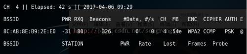 怎么破解WIFI密码8