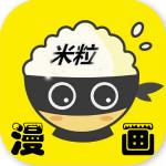 米粒漫画app下载|米粒漫画 v3.0.1 安卓版下载