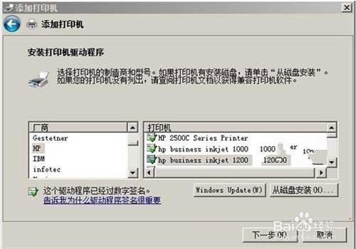 惠普1020打印机驱动官方下载基本介绍