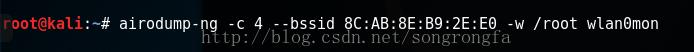 怎么破解WIFI密码6
