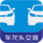 车龙头交规驾考语音培训系统下载|车龙头交规驾考语音培训系统 v2020 最新版下载