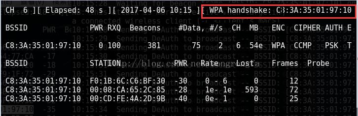怎么破解WIFI密码9