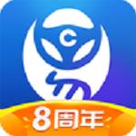 车行易查违章app下载|车行易查违章 v7.0.2 安卓版下载