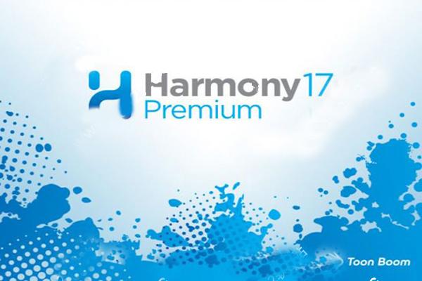 Toonboomharmony17