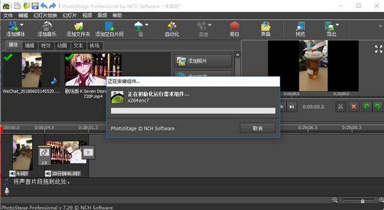 Photostage导出文件3