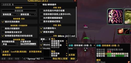 魔兽世界Healium快速治疗插件基本介绍