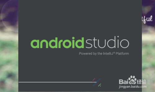 Android studio2021安装步骤6