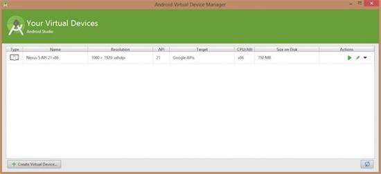 Android studio2021使用步骤6