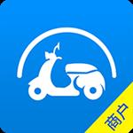 骑行商户app手机版下载|骑行商户 v1.0.2 安卓版下载