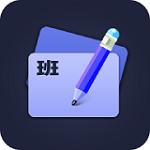 排班倒班助手app下载|排班倒班助手 v4.3.2 安卓版下载