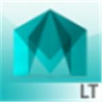 Maya LT 2020破解版下载|Autodesk Maya LT 2020 v2020.4 绿色破解版下载