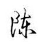 TrueType造字程序下载|TrueType造字程序 v5.1.0 绿色中文版下载