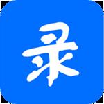 六必录app下载|六必录手机客户端v1.0.25安卓版下载