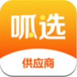 呱选服务商app下载-呱选服务商手机客户端 v1.1.5 安卓版下载