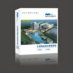 物管王物业管理软件下载|物管王物业管理软件 v10.3.6.0 官方版下载