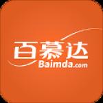 百慕达网络超市app下载-百慕达手机客户端 v3.6.7 安卓版下载