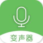 手机万能变声器app下载-手机万能变声器手机客户端 v20.12.16安卓版下载