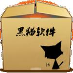 黑猫小型进销存管理系统网络版下载 黑猫小型进销存管理系统 v5.1.2 电脑版下载