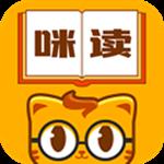 咪读小说急速版app下载-咪读小说手机客户端 v1.0安卓版下载