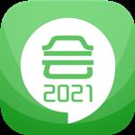 快考宝app下载|快考宝手机客户端v9.3安卓版下载