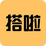 搭啦app下载-搭啦手机客户端 v3.3.0安卓版下载