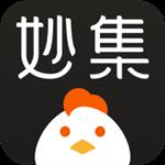 妙集app下载-妙集手机客户端 v3.2.2 安卓版下载