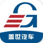 盖世汽车app下载-盖世汽车手机客户端 v4.0.0安卓版下载