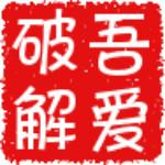 抖侠无水印批量下载软件下载-抖侠(抖音无水印批量下载工具) v1.0 免费版下载