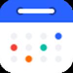 幂果桌面日历下载|幂果桌面日历 v1.0.4 免费版下载