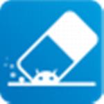 Coolmuster Android Cleaner(数据清理软件) v1.1.1 官方版下载