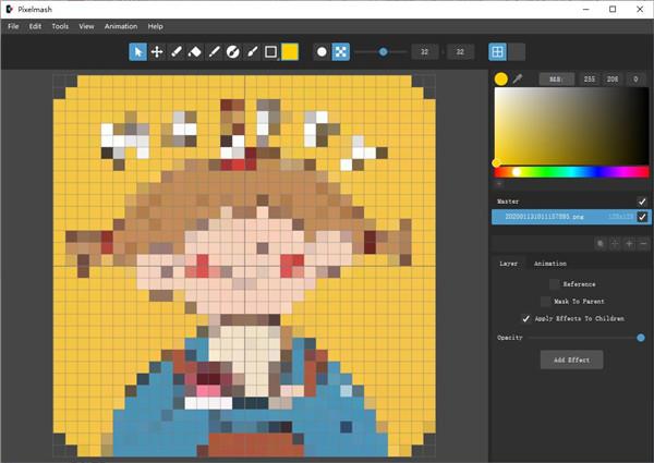 Nevercenter Pixelmash 2021下载截图2