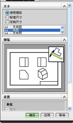 ug6.0导出cad图纸步骤1