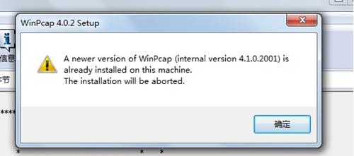 WinPcap4.1.3下载基本介绍