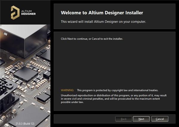 Altium Designer2021怎么安装破解3