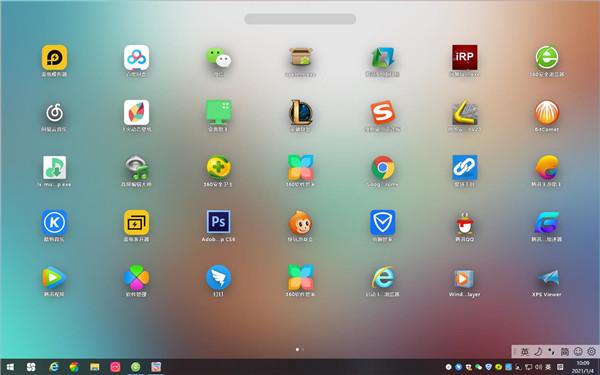 XLaunchpad Pro