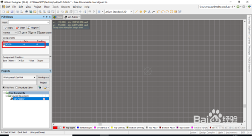 Altium Designer2021怎么画元件5