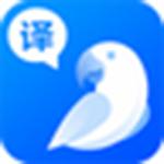 文档翻译器免费版下载|文档翻译器 v1.0.0.2 会员破解版下载