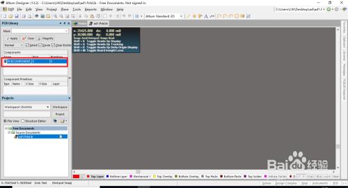 Altium Designer2021怎么画元件3