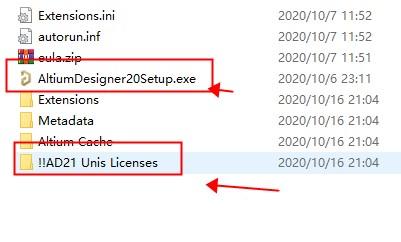 Altium Designer2021怎么安装破解2